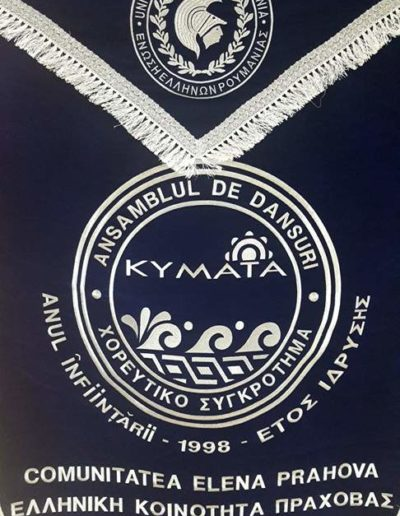 Broderie logo - 6
